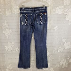 7 for all mankind distressed jeans with studs 27
